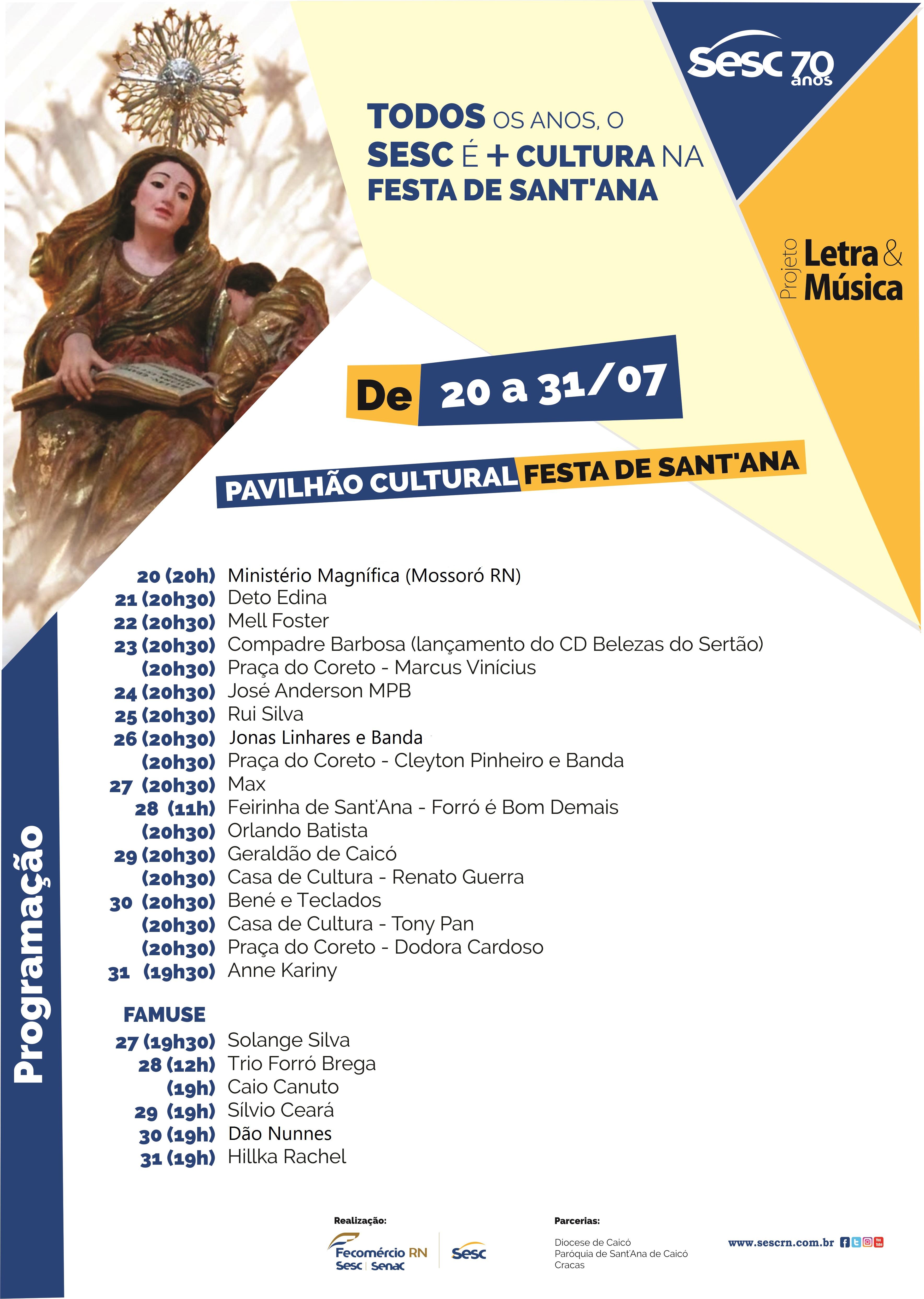 CARTAZ FAMUSE (1)