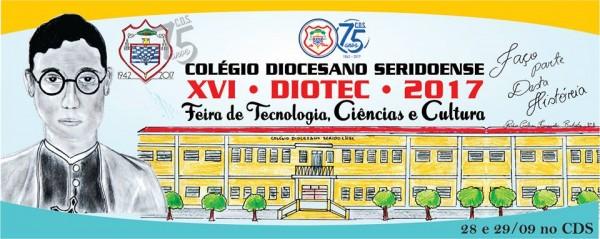 cds-2017
