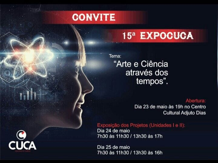 EXPOCUCA