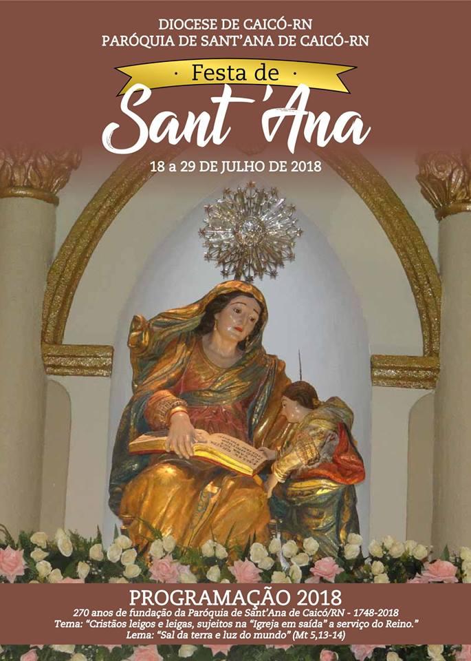santana-2018