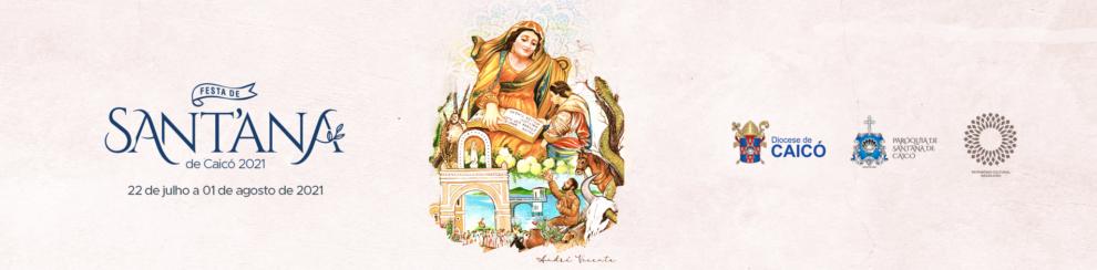 Banner-Festa-de-Santana-2021-1905x470-1-990x244